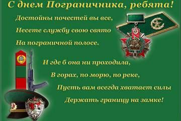 http://s3.uploads.ru/t/ubJqv.jpg