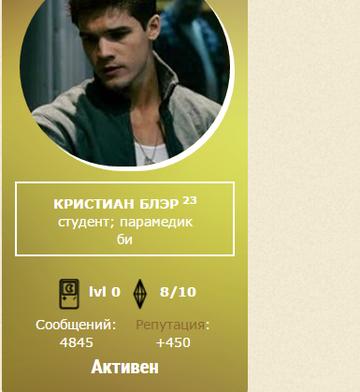 http://s3.uploads.ru/t/ug0N5.png
