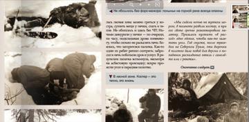 http://s3.uploads.ru/t/ugDvK.png