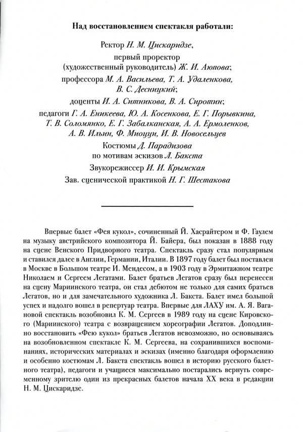 http://s3.uploads.ru/t/ujOHa.jpg