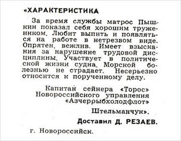 http://s3.uploads.ru/t/ujvdR.jpg