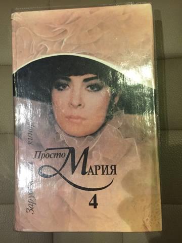 http://s3.uploads.ru/t/ul281.jpg