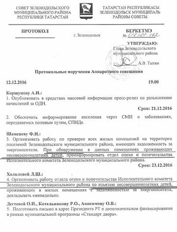 http://s3.uploads.ru/t/un8tY.jpg