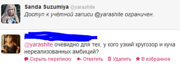 http://s3.uploads.ru/t/unjI5.png