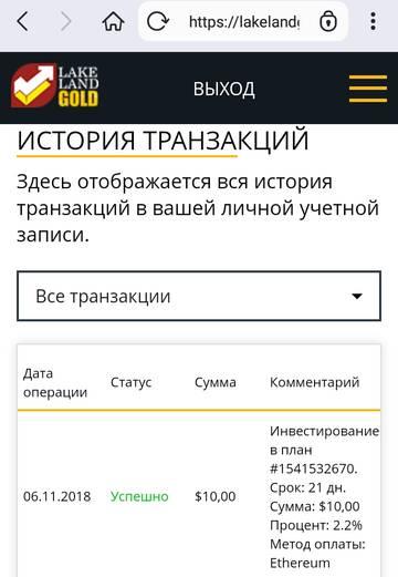 http://s3.uploads.ru/t/us62t.jpg