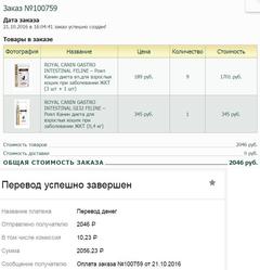 http://s3.uploads.ru/t/usCLA.png