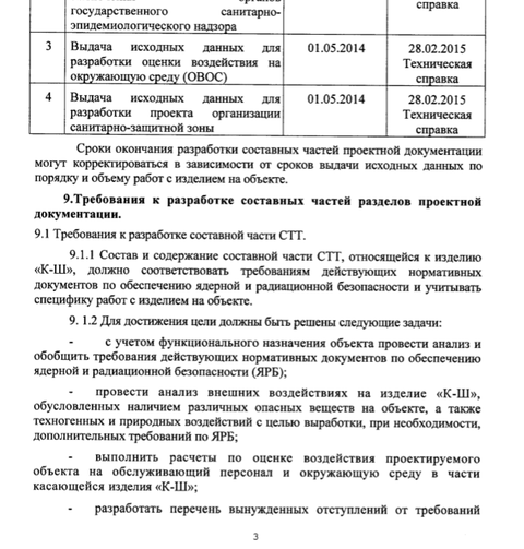 http://s3.uploads.ru/t/uvzgZ.png