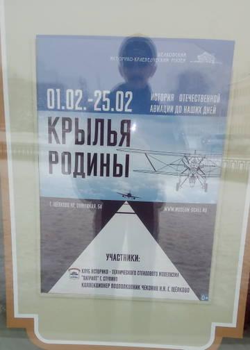 http://s3.uploads.ru/t/uwBz2.jpg