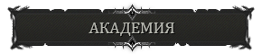 http://s3.uploads.ru/t/uxQy3.png