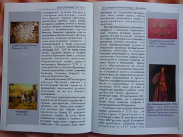 http://s3.uploads.ru/t/uzPxX.jpg