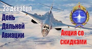 http://s3.uploads.ru/t/uzyIw.jpg