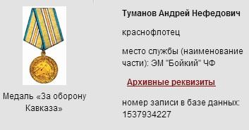 http://s3.uploads.ru/t/v09sC.jpg