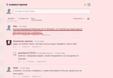http://s3.uploads.ru/t/v0gmZ.jpg