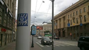 http://s3.uploads.ru/t/v1aU4.jpg
