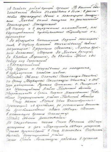 http://s3.uploads.ru/t/v2fsO.jpg