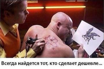 http://s3.uploads.ru/t/v6DM1.jpg