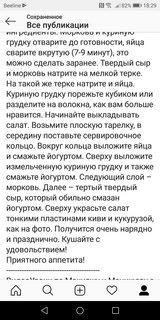 http://s3.uploads.ru/t/v6OPQ.jpg