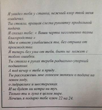 http://s3.uploads.ru/t/v7QeK.jpg