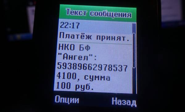 http://s3.uploads.ru/t/vA7Tk.jpg