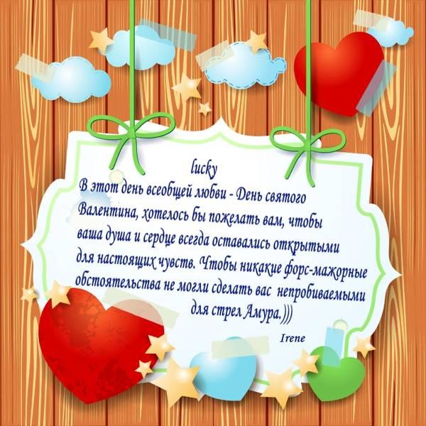 http://s3.uploads.ru/t/vG25A.jpg