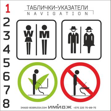 http://s3.uploads.ru/t/vK6RO.jpg