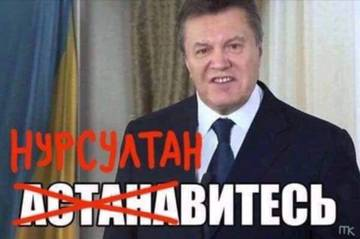 http://s3.uploads.ru/t/vKEGx.jpg