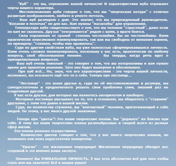 http://s3.uploads.ru/t/vKeA9.png