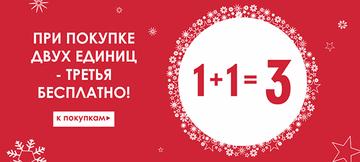 http://s3.uploads.ru/t/vLtMw.png