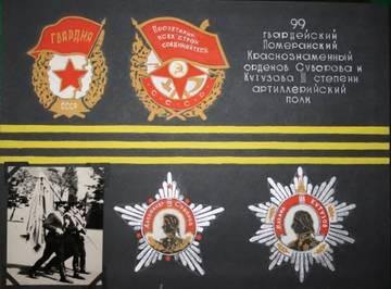 http://s3.uploads.ru/t/vN3np.jpg