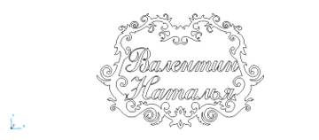 http://s3.uploads.ru/t/vOos1.jpg