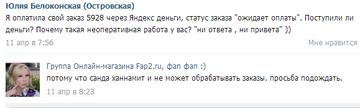 http://s3.uploads.ru/t/vP9jt.png