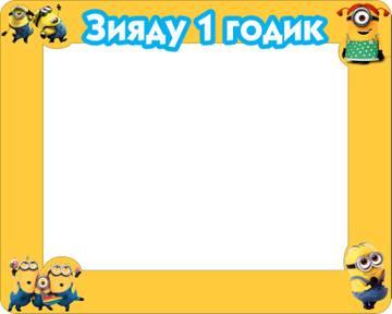 http://s3.uploads.ru/t/vQnL3.jpg