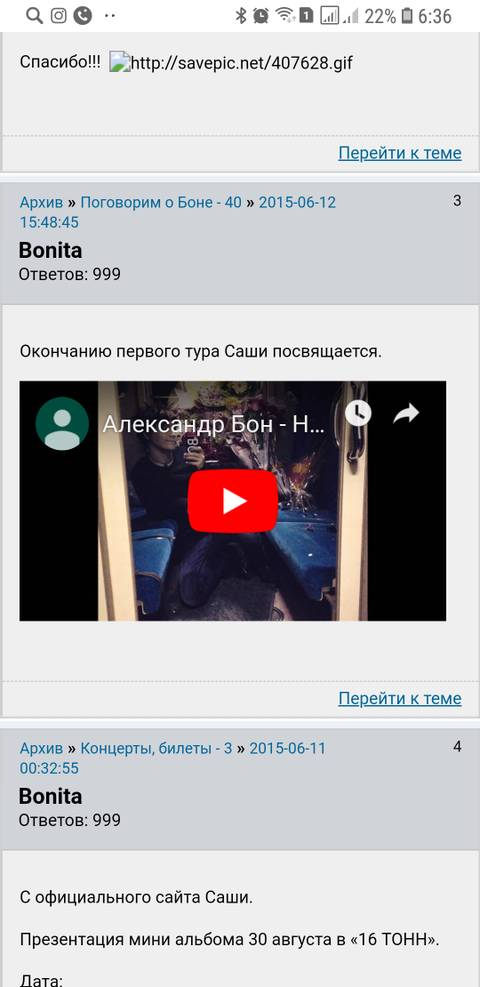 http://s3.uploads.ru/t/vRVI9.jpg