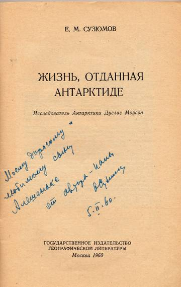 http://s3.uploads.ru/t/vRekn.jpg