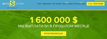 http://s3.uploads.ru/t/vU5nR.jpg