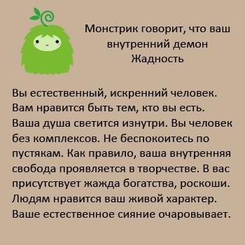 http://s3.uploads.ru/t/vUBbG.jpg