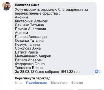 http://s3.uploads.ru/t/vXR9g.jpg