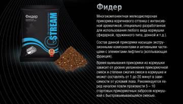 http://s3.uploads.ru/t/vYItb.jpg