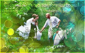 http://s3.uploads.ru/t/vZhBr.png