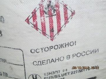 http://s3.uploads.ru/t/vaCEy.jpg
