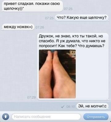 http://s3.uploads.ru/t/vaFTw.jpg