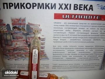 http://s3.uploads.ru/t/veigR.jpg