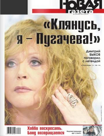 http://s3.uploads.ru/t/vjkCx.jpg