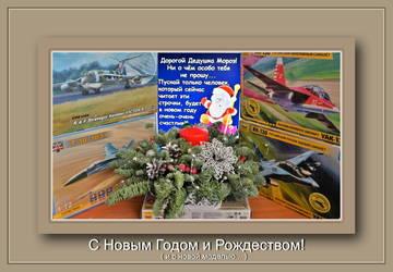 http://s3.uploads.ru/t/vk0Us.jpg