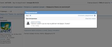 http://s3.uploads.ru/t/vkcWH.png