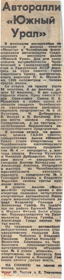 http://s3.uploads.ru/t/vl1fG.jpg