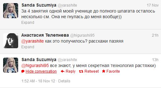 http://s3.uploads.ru/t/vlB8A.jpg