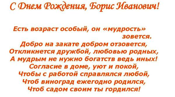 http://s3.uploads.ru/t/vlJF1.jpg