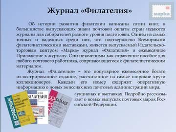 http://s3.uploads.ru/t/vlnPu.jpg