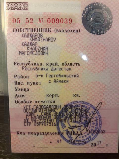 http://s3.uploads.ru/t/voAR0.jpg